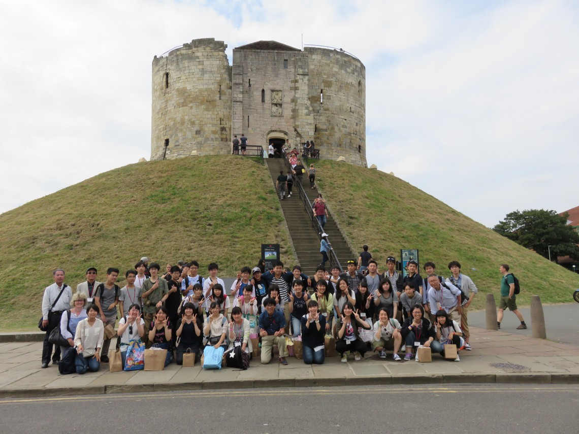 A group of International students on a class trip to the historic town of York