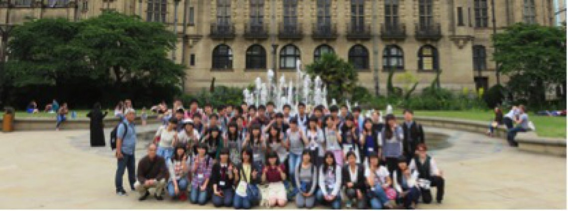 Students from Narashino High School (Japan) at the Peace Gardens in Sheffield